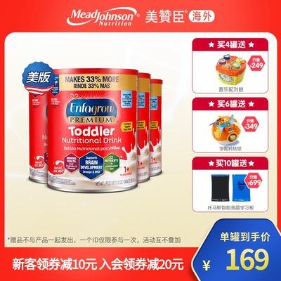 美赞臣原装进口美版Premium常规配方婴幼儿奶粉3段1-3岁907g*4罐