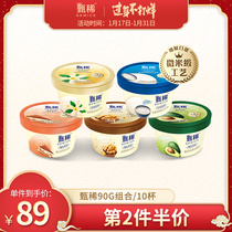 Please refrigerator with 5 kinds of ice cream taste Ely ice cream Network Red Ice Cream 90g * 10 Cup