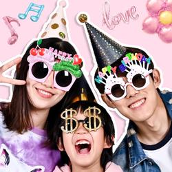 宝宝周岁生日眼镜装饰场景布置男孩帽子头饰派对道具搞怪情侣创意