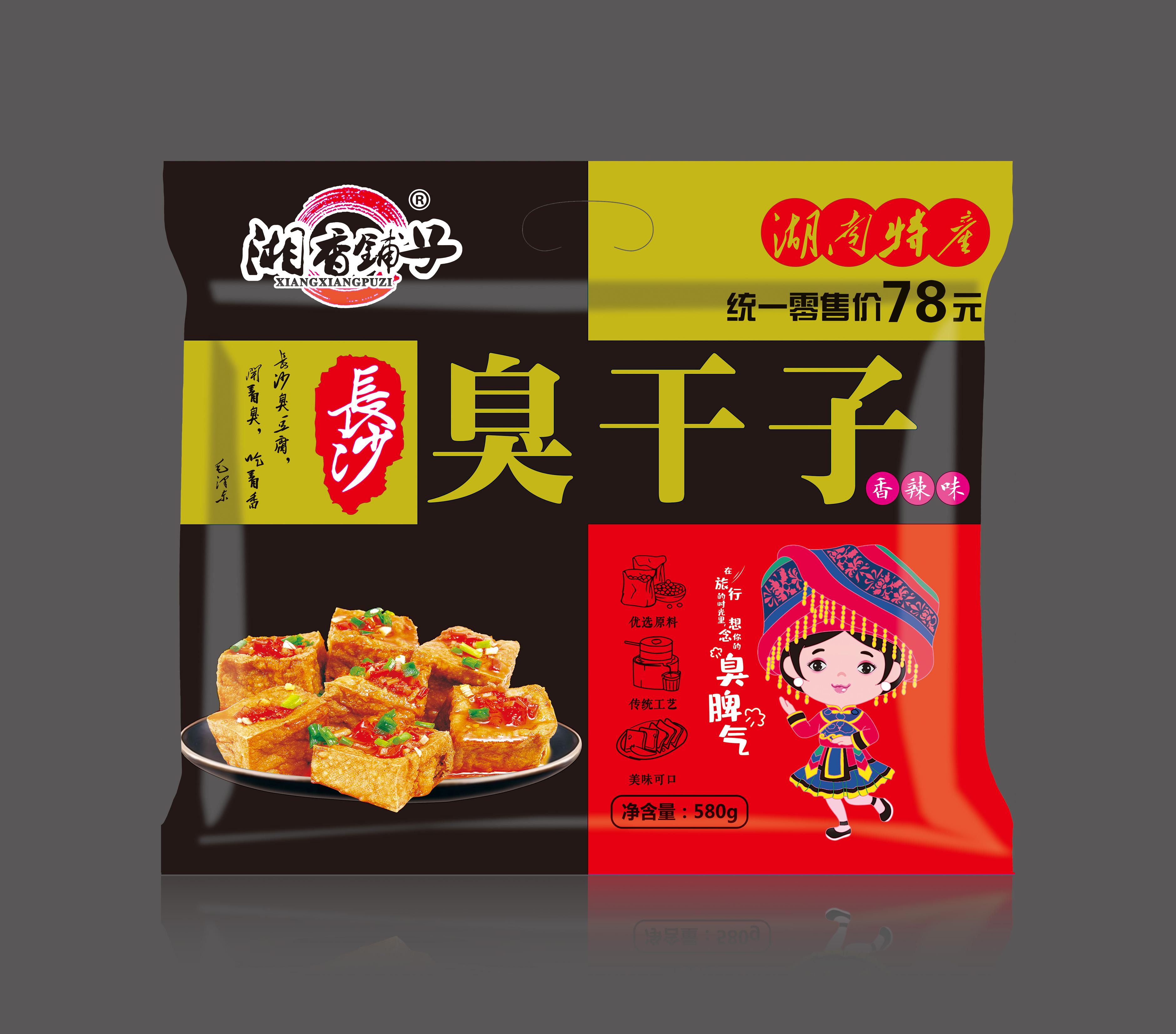 湘香铺子长沙臭干子湖南景区同款特产零食小吃开袋即食香辣味580g