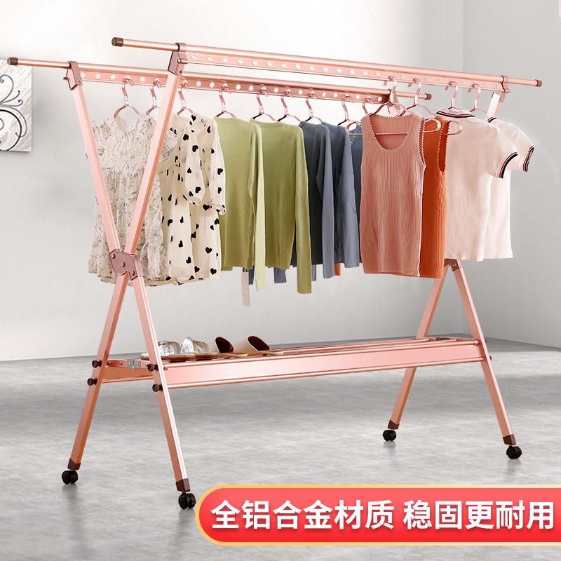 Вешалки для одежды Артикул 598872349012