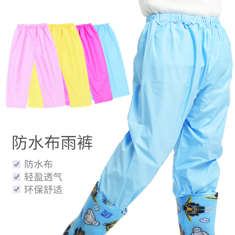 Boys and girls childrens rainpants waterproof pants infant student baby split rainpants can be matched with raincoat and rain shoes