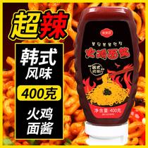 韩式火鸡面酱超辣 面条拌面酱料瓶装辣酱拌饭酱韩国火鸡面酱料包