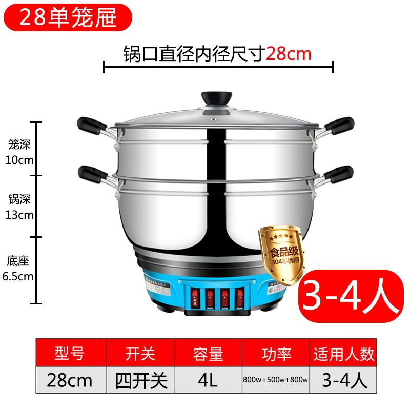 113.00元包邮韩国炖炒蒸煮一体煮饭电锅小炒锅