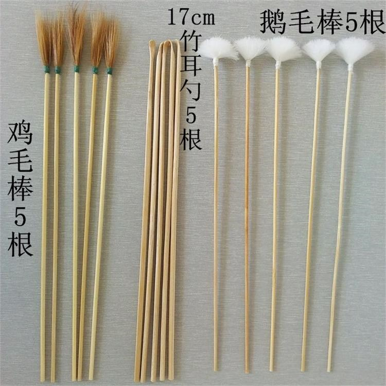Professional ear plucking tools ear plucking chicken feather stick goose feather stick 17cm long bamboo ear scoop ear pickling bamboo ear scoop set