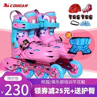 鞋 直排轮轮滑鞋 男童女童花式 旱冰鞋 美洲狮溜冰鞋 儿童全套装 初学者