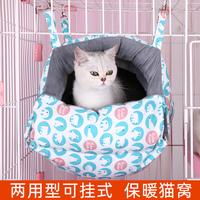 查看猫吊床夏吊篮宠物床夏天猫笼子内用悬挂式秋千四季通用挂窝可拆洗价格