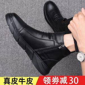 马丁靴男士英伦风秋季男鞋皮靴真皮黑色中帮韩版潮流冬季高帮鞋子