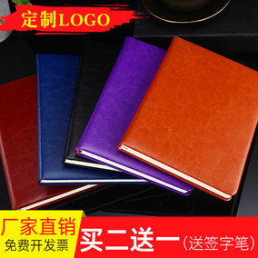 得月a5创意商务笔记本子办公日记本