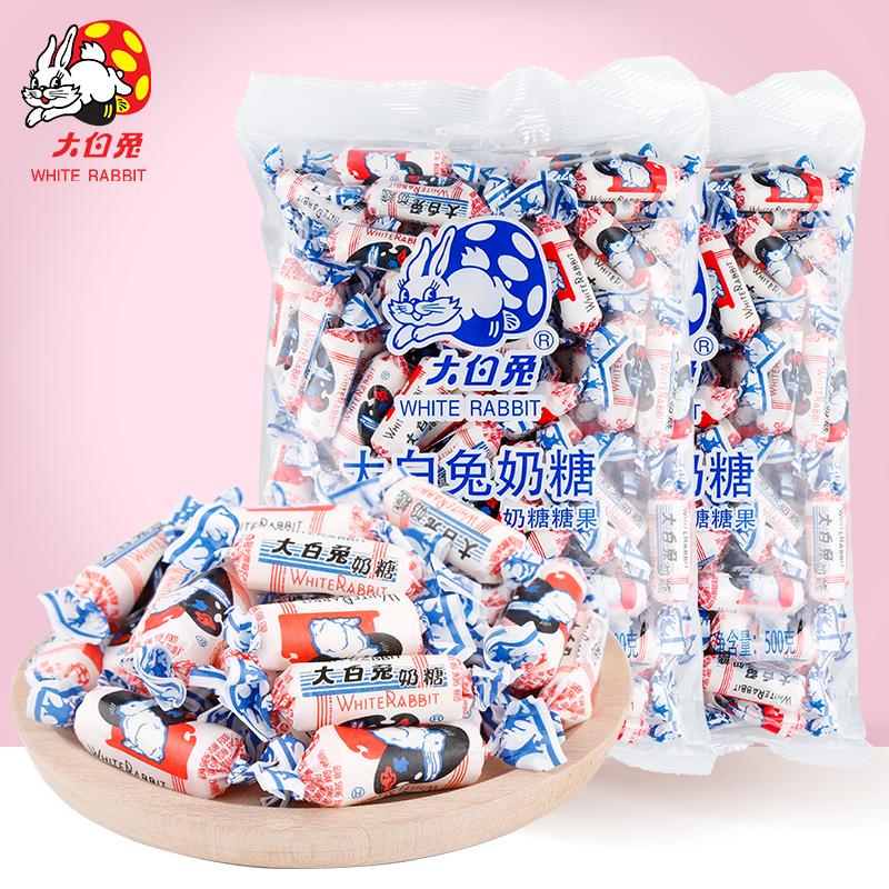 大白兔奶糖散装原味500g*2袋 休闲网红零食儿童 结婚礼喜糖果年货