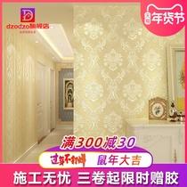 纯色亚麻墙纸素色北欧竖条纹卧室无纺布壁纸家用客厅现代简约