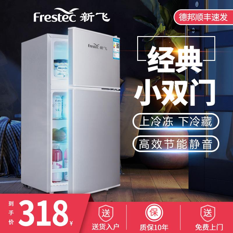 Холодильники Артикул 591058855453