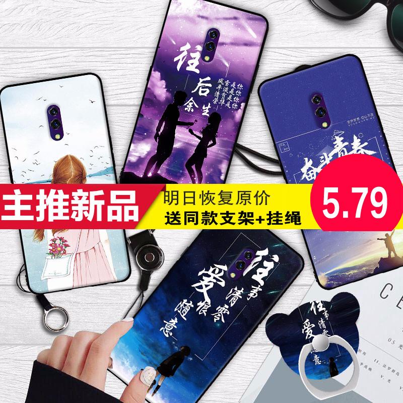 oppok3 oppo k3手机硅胶oppo手机壳满20.00元可用14.21元优惠券