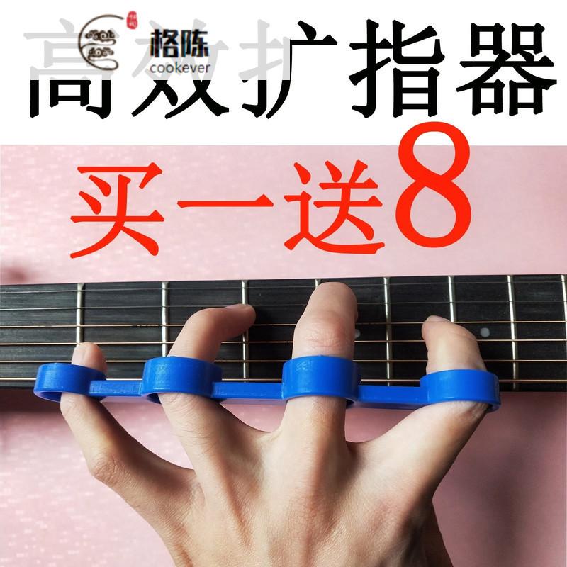 Гитары / Фортепиано / Национальные музыкальные инструменты Артикул 607362493264