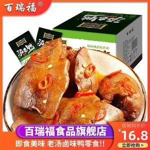 百瑞福小零食休闲食品卤味即食鸭胗