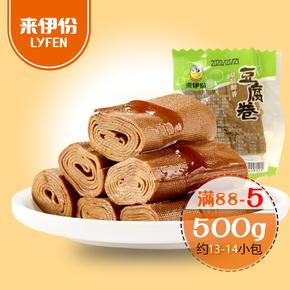 来伊份豆腐卷500g门店小包装卤汁豆腐干五香味上海来一份休闲零食