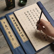 客廳書房辦公室卷軸定制毛筆字裝飾字畫手寫真跡書法作品勵志掛畫