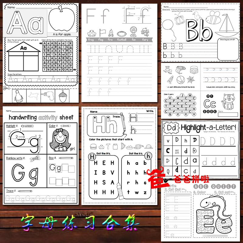 Alphabet英文26字母练习题纸 字母大小写手工练习册幼小衔接趣味