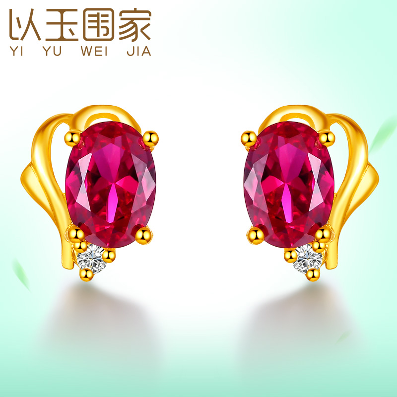 Gold earrings with 999 gold earrings from Yuwei home