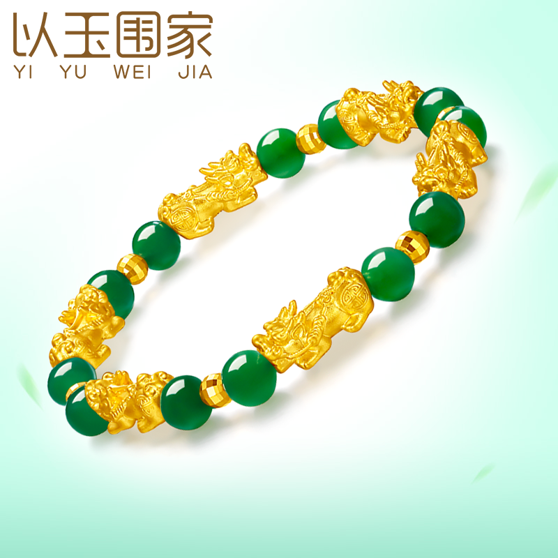 Yuwei home gold bracelet 3D hard gold bracelet womens gold transfer beads Jasper hand string birthday gift