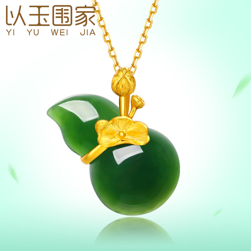 Yuwei family gold gourd pendant and Tian Jasper womens football gold inlaid jade pendant necklace pendant Gold Pendant female