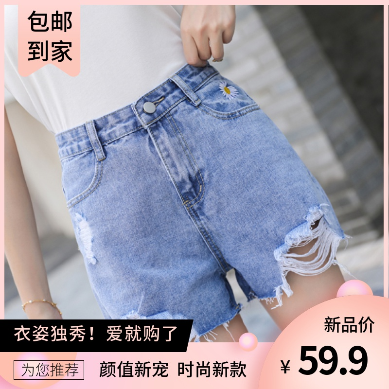 Denim shorts womens high waisted Slim New Style in 2020 summer