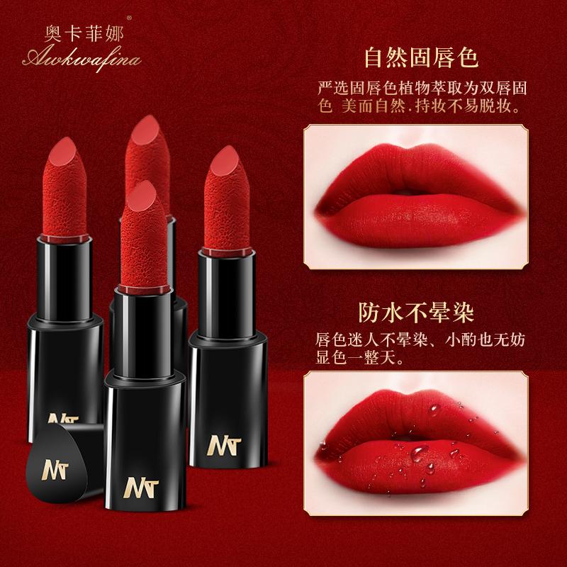 オーストリアの花の口紅の唖光のレリーフの口紅の中国風の長い間続く口紅の防水は簡単に大衆のブランドを離れません。