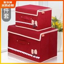 衣服收纳箱整理箱装衣服的箱子布艺衣物玩具置物箱有盖大号储物箱