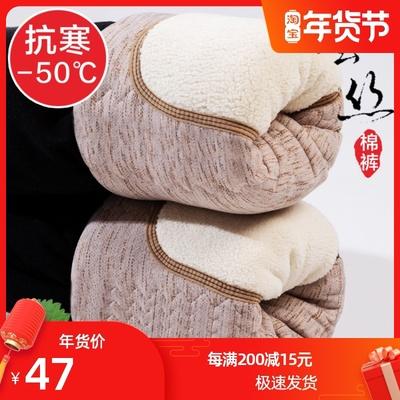 蚕丝棉裤男冬季加绒加厚东北高腰大码修身驼绒三层超厚绒裤保暖裤