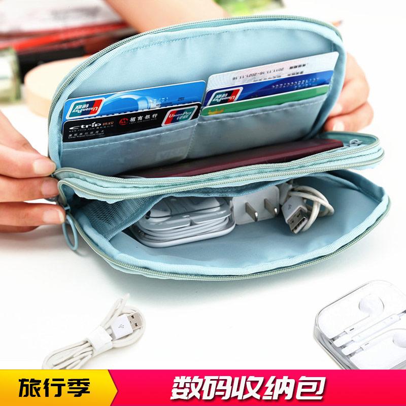 大容量数据线收纳包便携数码收纳袋盒U盘U盾充电线配件手机耳机包