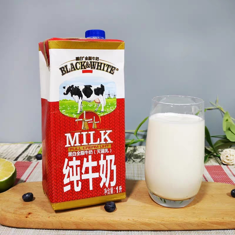 Black and white milk, imported from Holland, full fat, 1L box, pure milk, net red, dirty milk tea, special sterilized milk