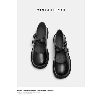 店主一米九 玛丽珍女鞋复古夏季2021新款晚晚风仙女温柔平底单鞋