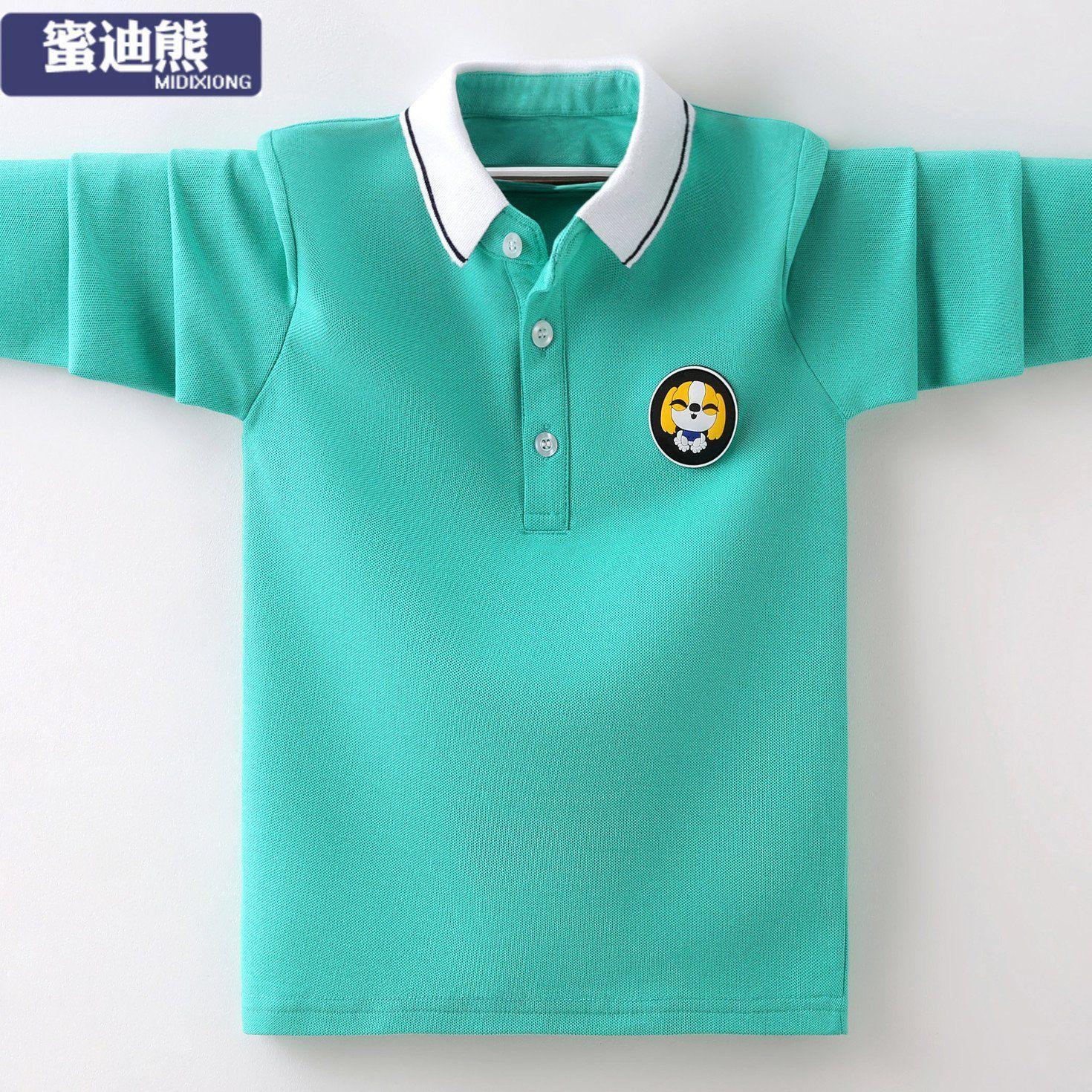 男童长袖T恤中大童秋装男孩子上衣翻领5保罗polo衫8小学生10-15岁限2000张券