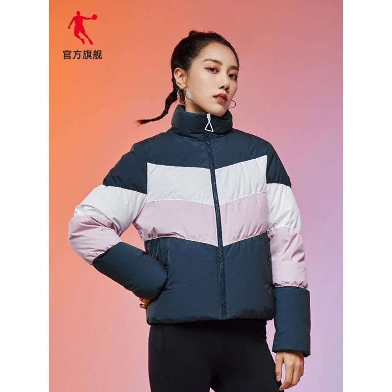 Jordan sports down jacket womens 2020 winter new womens short fashion leisure warm down thickened jacket