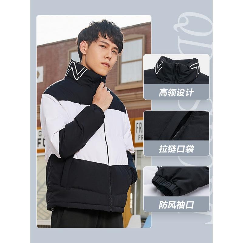 Jordan down jacket mens 2020 winter new mens short thickened warm standing collar sports jacket down jacket