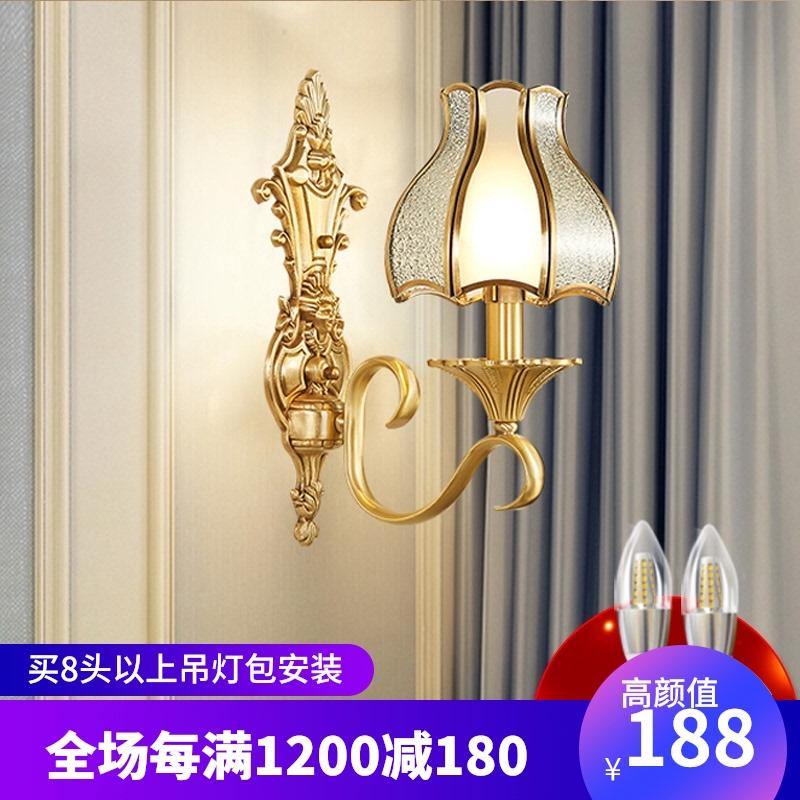 欧式壁灯全铜卧室床头灯客厅背景墙双头壁灯装饰创意楼梯过道灯