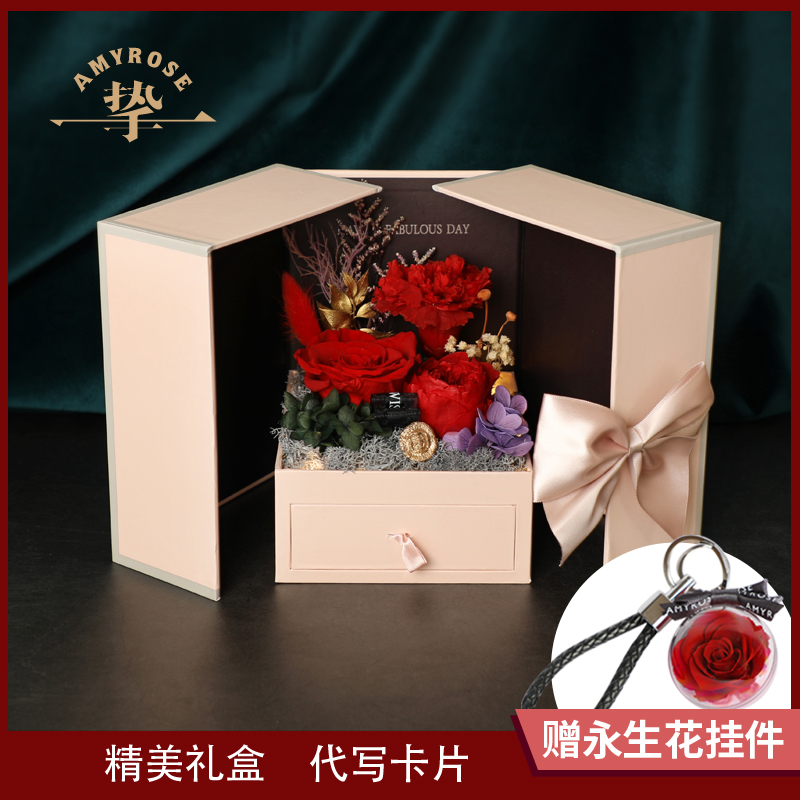 干花花束礼盒
