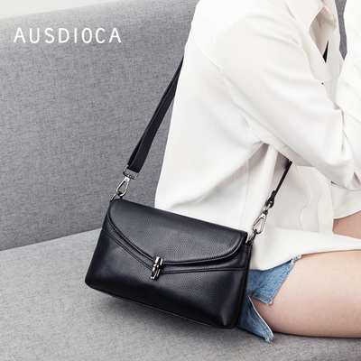 Aodijia leather small shoulder bag women 2021 new fashion all-match lock small square bag women's shoulder messenger small bag