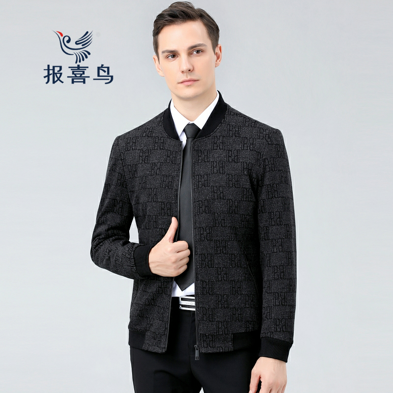 Counter genuine newsbird new autumn and winter wool jacket mens middle-aged and elderly business leisure middle-aged loose baseball