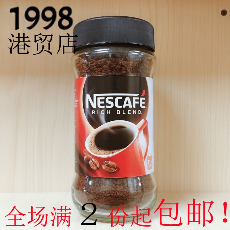 Hong Kong version Nestle coffee alcohol 200g large glass bottle sugar free instant instant pure black coffee powder