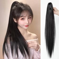 长直发真发马尾假发女辫子发尾自然高抓夹假发片黑色假头发扎发辫