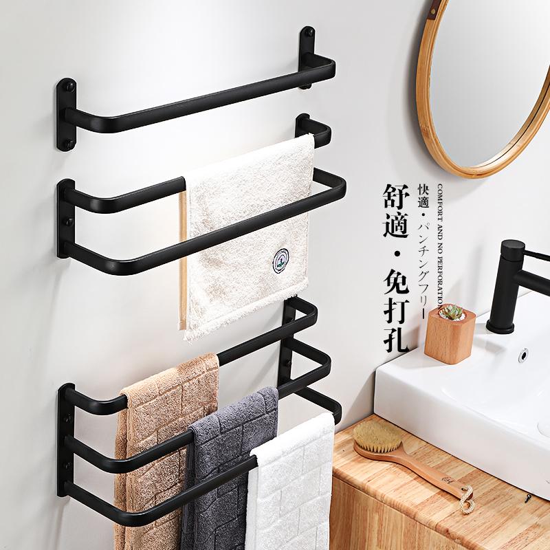 浴室毛巾架壁挂免打孔卫生间挂毛巾杆太空铝浴巾挂杆架子单杆双杆