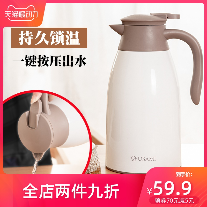 USAMI日式家用水瓶大容量1.3L保溫壺學生宿舍暖水瓶熱水壺保溫瓶