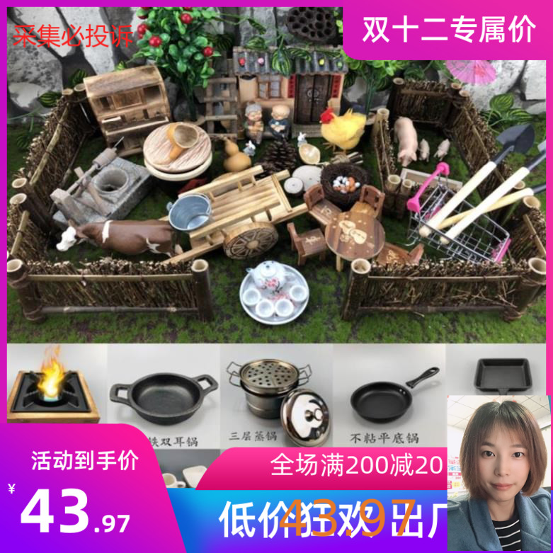 儿童玩具小厨房复古迷你套装小灶台电器房子可食男孩女孩防烫厨师
