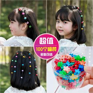 儿童发饰婴儿可爱小花夹发夹子韩国公主抓夹发卡子发扣女宝头饰品价格
