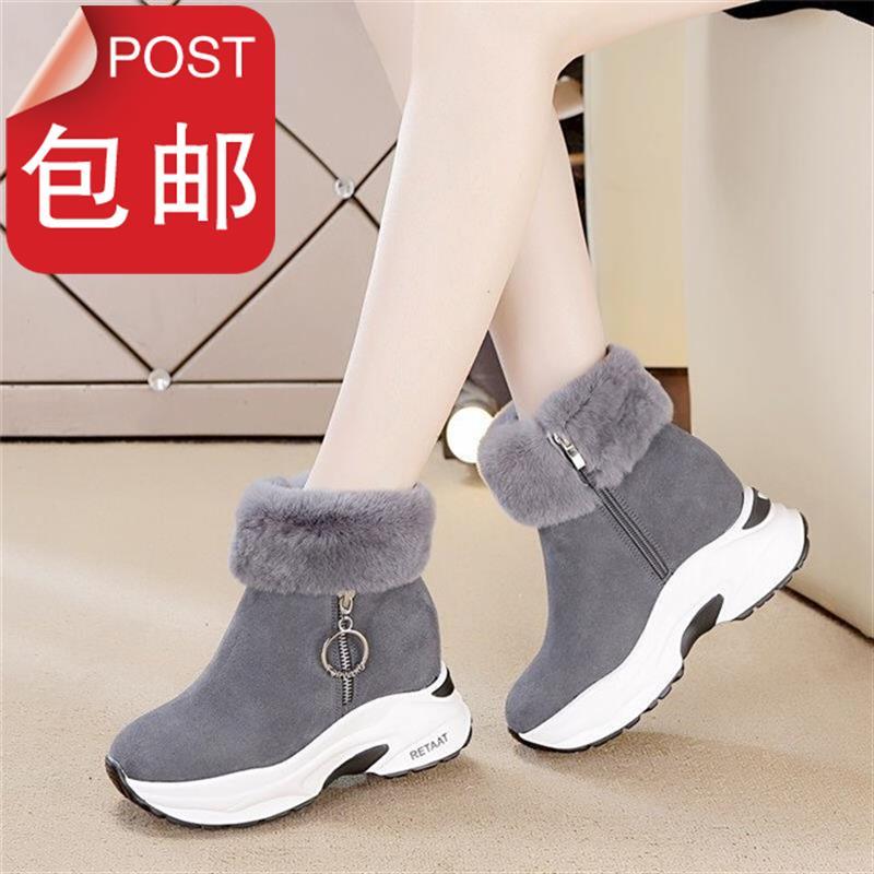 防滑雪地靴女2019新款冬季短筒内棉鞋加绒保暖加厚韩0版短靴女