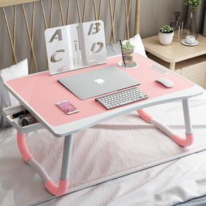 简约笔记本电脑桌床上用书桌小桌子懒人学生宿舍可折叠桌学习桌