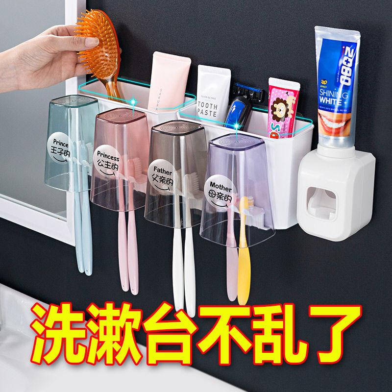 创意卫生间牙刷置物架免打孔牙刷架透明牙刷杯收纳盒套装洗漱口杯