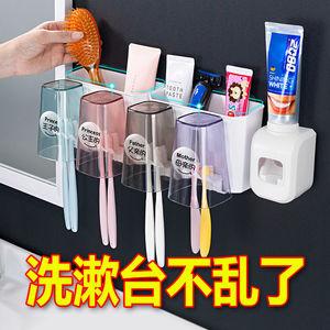 创意卫生间牙刷透明牙刷杯置物架