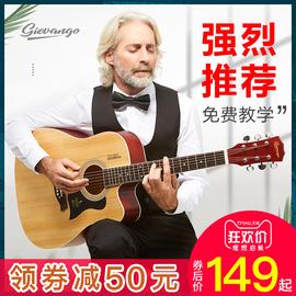 纪梵高单板吉他初学者学生女男新手入门练习木吉他38寸41寸乐器图片